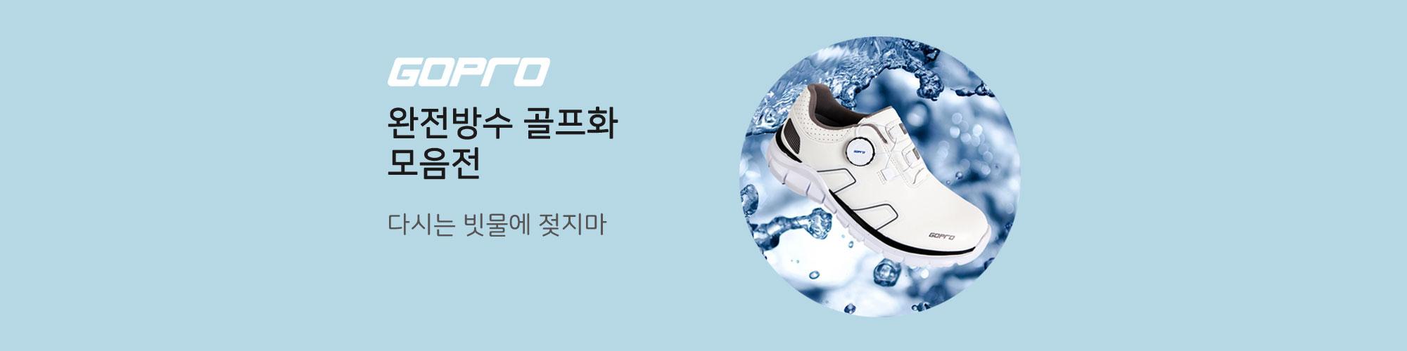 G-98(히말라야)