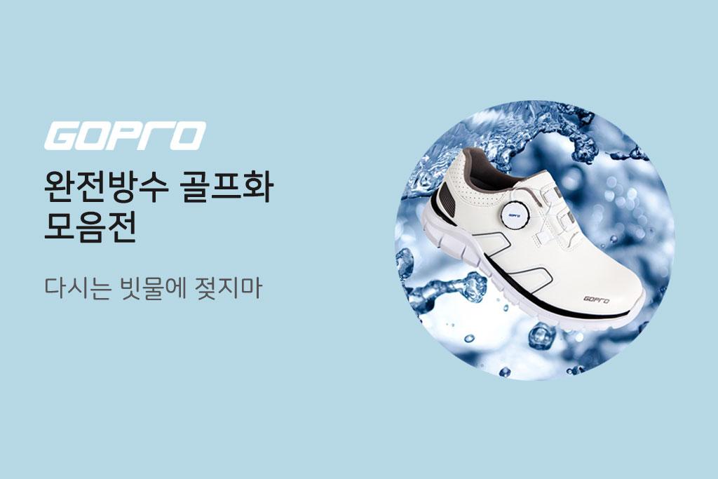 G-94(에어쿨)