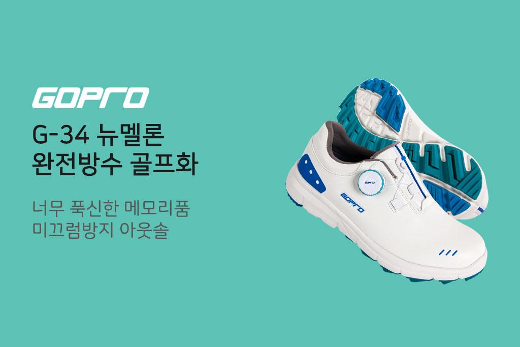 G-84(멜론)