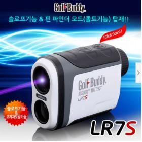 골프버디 레이저 골프 거리측정기 LR&S 슬로프/핀파인더 모드