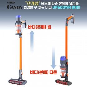 비트로 캔디 무선청소기